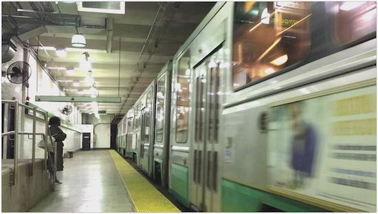 Green Line Photo