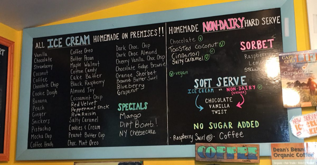 Cafe Ice Cream Flavors